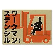 52bologna_miura1