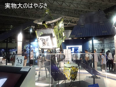 53space_expo6